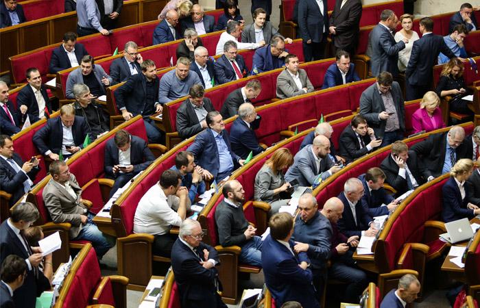 Рада не поддержала поправку о разрыве дипотношений с РФ
