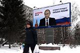 Электоральный рейтинг Путина составил 66%
