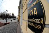 КС РФ отказал Навальному в рассмотрении жалобы по поводу участия в выборах