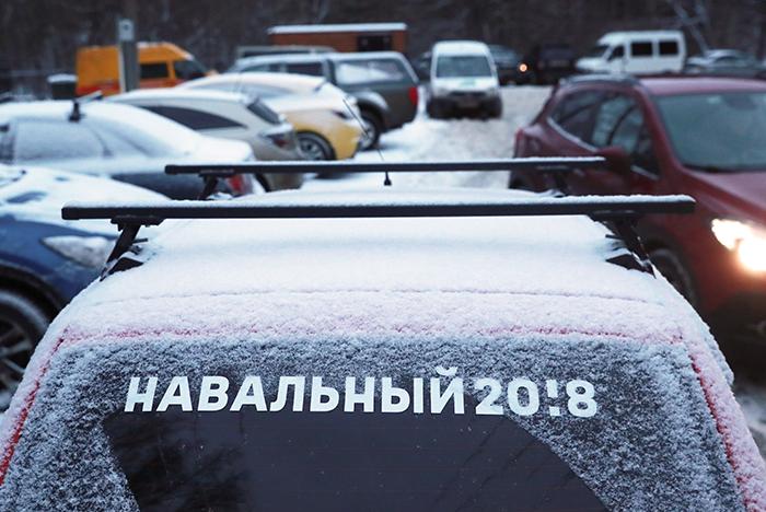 Суд ликвидировал фонд кампании Навального поиску Минюста