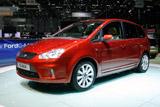 Ford отзовет в России более 15 тыс. автомобилей Kuga и C-Max