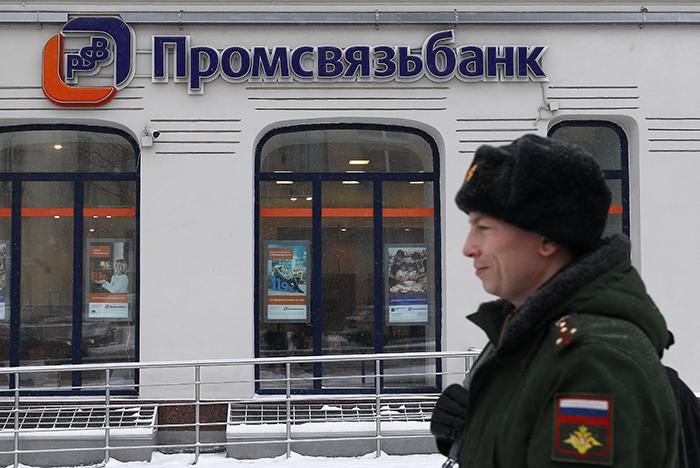Промсвязьбанк подал иск кНПФ «Будущее», «Сафмару» икомпании братьев Ананьевых