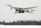 """Первый по программе воспроизводства """"Белый лебедь"""" приступил к летным испытаниям"""