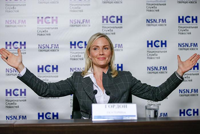 Журналистка Гордон отказалась от участия в предвыборной гонке