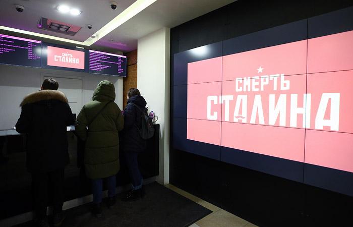 """Полиция Москвы пришла в продающий билеты на """"Смерть Сталина"""" кинотеатр"""