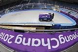 МОК зарегистрировал 169 спортсменов из РФ для участия в Олимпиаде