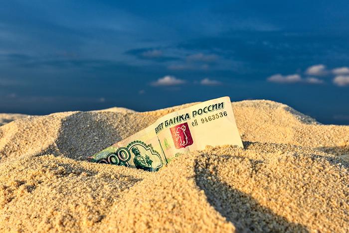 Госорганы РФ за 2,5 года закупили услуги по выполнению их же полномочий на 14 млрд рублей