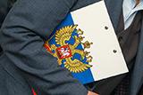 """В """"кремлевский доклад"""" Минфина США вошли все члены правительства"""