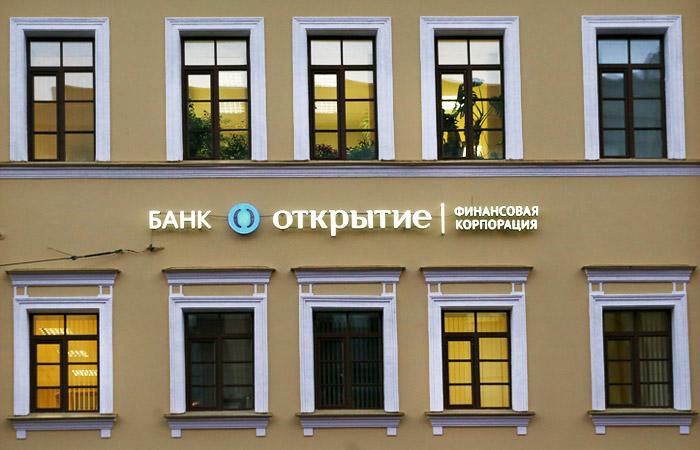 """Набиуллина подтвердила планы объединить Бинбанк и банк """"Открытие"""""""