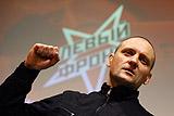 Удальцов призвал поддержать на президентских выборах Грудинина