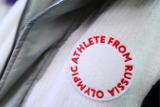 Оправданных спортсменов из России не пригласили на игры в Пхёнчхан