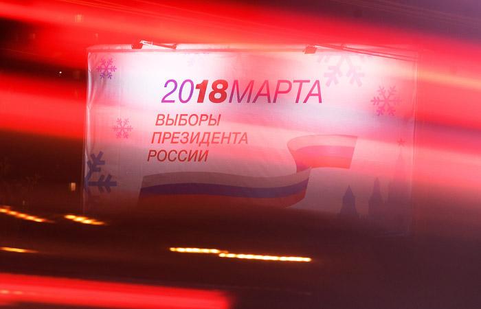 ЦИК зарегистрирует кандидатами в президенты Путина, Явлинского, Титова и Бабурина