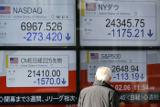 Индексы в США рухнули на рекордные с 2011 года 4%
