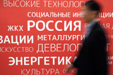 Бизнес-омбудсмен Титов обнародовал список<noindex> <a  target=_blank   href=/index4.php ><big>желающих</big></a></noindex> вернуться в Рoссии бизнесменов