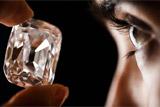 Цифровизация алмаза