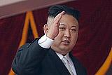 Ким Чен Ын пригласил президента Южной Кореи в Пхеньян