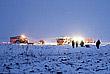 На месте крушения Ан-148. МЧС России разместило на своем сайте список пассажиров и экипажа разбившегося самолета