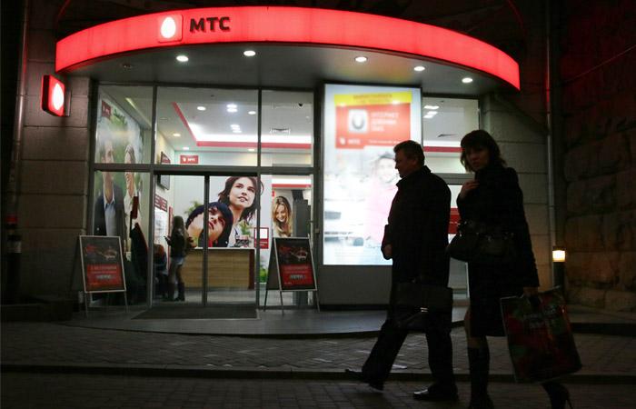 МТС покупает Ticketland.ru и«Пономиналу.ру»