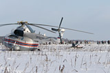 """На месте крушения Ан-148 найден второй """"черный ящик"""""""
