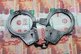 Федеральное казначейство по Дагестану незаконно перевело 2,4 млрд рублей по контрактам