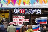 На президентские выборы намерены прийти 80% россиян