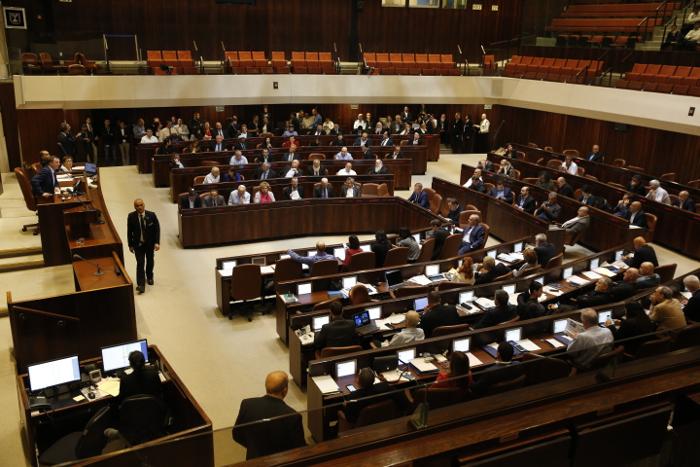 Кнессет Израиля отказался признавать геноцид армян