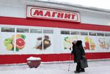 "ВТБ купит 29% ""Магнита"" у Галицкого за 138 млрд рублей"
