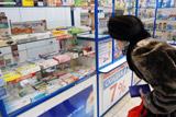 """""""Коммерсантъ"""" узнал об угрозе закрытия аптек в небольших городах"""
