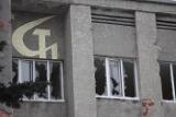 Замглавы МИД Украины выступила против участия Белоруссии в миротворческой миссии в Донбассе