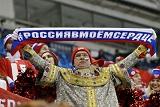Комиссия МОК рекомендовала не снимать санкции с ОКР