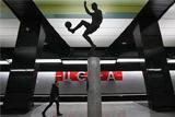 В московском метро открыли первые пять станций Большой кольцевой линии