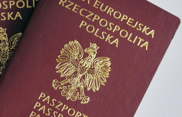 Польского политолога Мацейчука заподозрили в нарушении миграционного законодательства