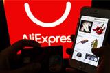 """AliExpress запустит социальную сеть для покупателей и """"биржу блогеров"""""""