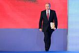 Послание Путина Федеральному собранию. Главное