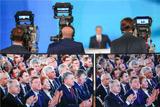 Путин о новом оружии.</br> Обобщение