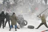 Под зданием Рады в Киеве начались столкновения полиции и протестующих