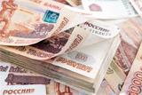 """АФК """"Система"""" выплатила последние 40 млрд рублей по мировому соглашению с """"Роснефтью"""""""