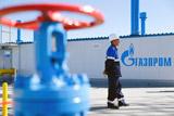 """""""Газпром"""" объяснил возврат предоплаты """"Нафтогаза"""" за март"""