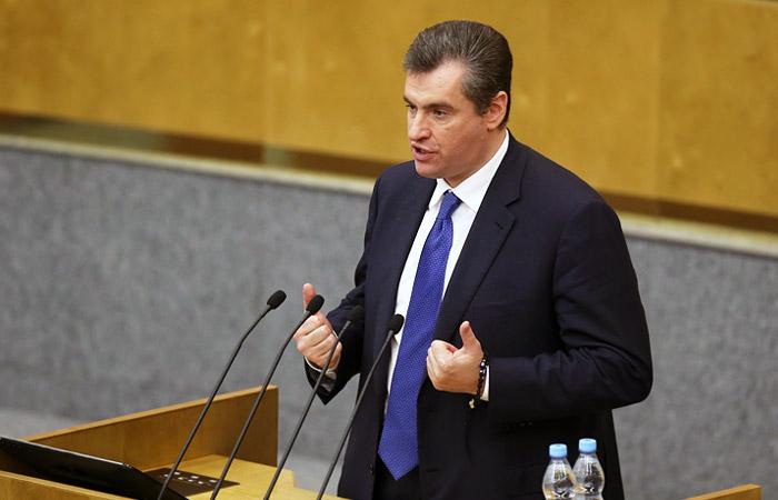 Думская комиссия по этике запросила у Слуцкого объяснения
