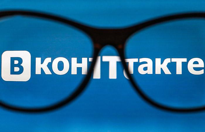 Соцсеть «ВКонтакте» сообщила обутечке переписки 400 пользователей
