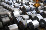 ЕК обсудила с Японией и США американские пошлины на сталь и алюминий