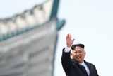 СМИ назвали место встречи Трампа с Ким Чен Ыном