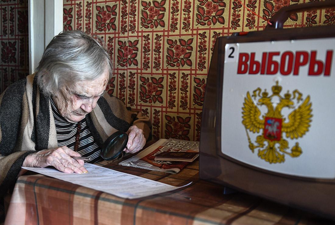 ... на дому в Новосибирске
