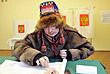 """... в родовой общине коренных малочисленных народов саами """"Лопарская"""" в Мурманской области"""