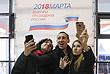 Голосование на выборах президента в Москве