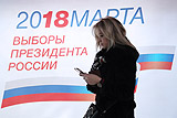 ЦИК обнародовал первые официальные данные по выборам президента РФ
