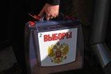 Выборы президента России - 2018. Онлайн