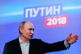 Путин лидирует с 76,65% по итогам обработки 99% протоколов