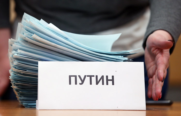Путин набрал рекордные 76,6% голосов