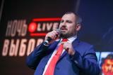 Штаб Сурайкина отказался признавать данные ЦИК по выборам